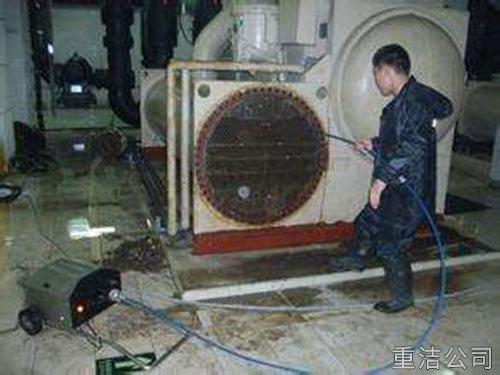 中央空调清洗3