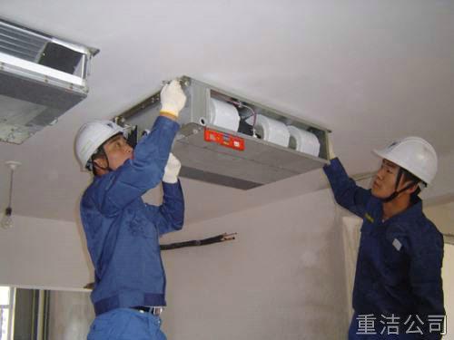 中央空调清洗1